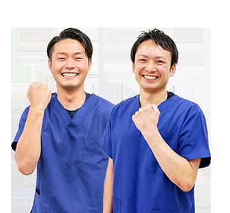 柔道整復師、あん摩マッサージ師、鍼灸師