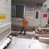 【荒巻整骨院】仙台市内雪02