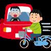 【八乙女】交通事故にご注意を!