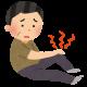 【八乙女】湿度と腰痛の関係性とは・・・