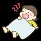 栗原市【くりはら整骨院】睡眠不足が招くリスク
