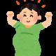 【八乙女】妊婦さんも鍼灸治療!part1