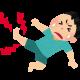 【仙台市宮城野区 整骨院greenroom福室】立ち上がる時の膝の痛み