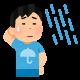 【整骨院greenroom本荘】ストレス社会に階段昇降?