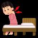 【寝違えの原因】仙台市宮城野区 整骨院グリーンルーム福室