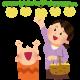 【太白区 もみの木整骨院 鈎取院】食欲の秋に向けてご準備を!