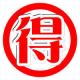 宮城県気仙沼市【リラクゼーションスペースうらら気仙沼店】金曜日はメンズデー!!