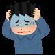 栗原市【くりはら整骨院/リラクゼーションFuu~】メニエール病