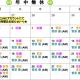 荒巻院5月スタッフカレンダー【仙台市青葉区 荒巻】