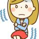 【もみの木整体院・リラクゼーションスペースうらら佐沼店】涼しくなり、寒さもでてくる体に影響はないか?