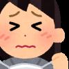 岩手県釜石市【リラクゼーションスペースurara 釜石店】季節の変わり目